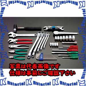 【P】【代引不可】ESCO(エスコ) [46個組] 工具セット EA612SC-24