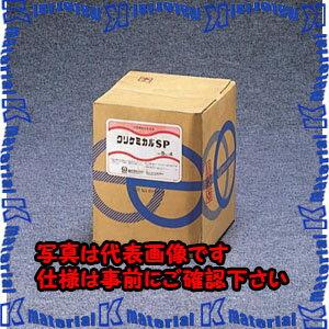【代引不可】ESCO(エスコ) 20kg 酸性洗浄剤(クリケミカルSP) EA119-1