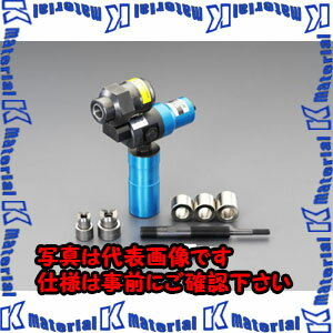 【P】【代引不可】ESCO(エスコ) 油圧パンチャーセット(充電ドリル用/薄鋼用) EA620PM-1