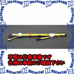 【P】【代引不可】ESCO(エスコ) 50mm/1.5m ケーブルカッター(絶縁ラチェット式) EA640-11