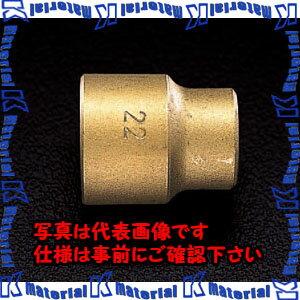 【代引不可】ESCO(エスコ) 3/4sqx60mm ソケット(ノンスパーキング) EA642LQ-60