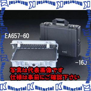 【代引不可】ESCO(エスコ) 544x419x200mm/内寸 万能防水ケース(黒) EA657-160