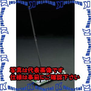 【代引不可】ESCO(エスコ) 150x490mm 点検ミラー(ステンレス・LEDライト・キャスタ付 EA724BB-22
