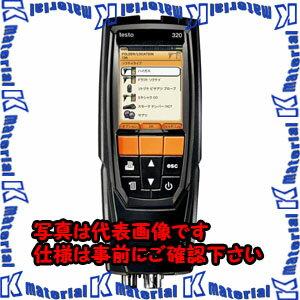 【P】【代引不可】ESCO(エスコ) O2,CO 燃焼排ガス分析計(プローブ差替型) EA770TC-2