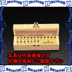 【P】【代引不可】ESCO(エスコ) 0.5 -2.30mm ドリルセット(57本組精密) EA824CK-3