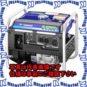 【P】【代引不可】ESCO(エスコ) AC100V/2.5kw 発電機(インバーター式) EA860C-5