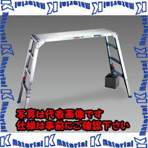 【代引不可】ESCO(エスコ) 0.64-0.95m 足 場(アルミ製) EA905ME-100
