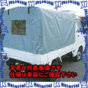 【P】【代引不可】ESCO(エスコ) 1440x1900x1200mm 軽トラック用幌 EA911-5A
