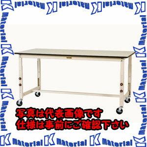 【P】【代引不可】ESCO(エスコ) 1800x600x750-1000mm ワークテーブル(キャスター付) EA956TR-10