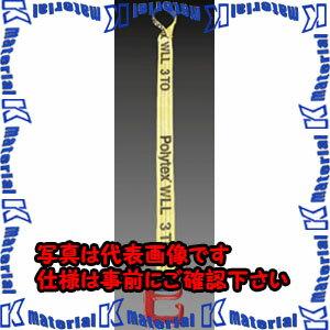 【代引不可】ESCO(エスコ) 1.8tonx5m ポリテックススリング EA981KE-5