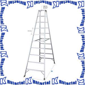 【代引不可】【送料無料】長谷川工業 天板幅広型強力型脚立 天板高2.40m SWH-24 10256 [HS0082]