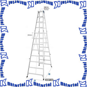 【代引不可】【送料1620円】長谷川工業 長尺脚立 天板高3.49m XAM2.0-36 16366 [HS0076]