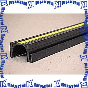 ジェフコム 配線ケーブル保護収納システム マルチトラプロテクター(ユニット式) CP-50B