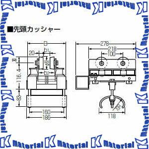 【代引不可】未来工業 I形鋼用 中量用先頭カッシャー 受注生産品 CKI-100T 1本単位
