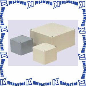 【P】未来工業 プールボックス 正方形 受注生産品 PVP-4545J 1個単位