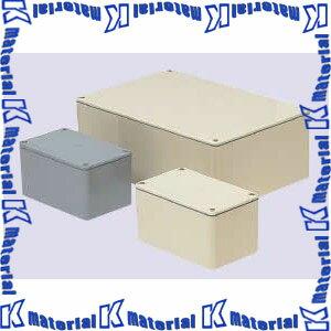 【P】未来工業 防水プールボックス 平蓋 長方形 受注生産品 PVP-504030AJ 1個単位