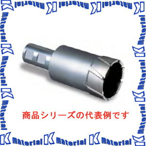 【P】【代引不可】【受注生産品】ミヤナガ メタルボーラー750S(32) 刃先径 92mm MB75S3292 有効長75mmシャンク径32mm [ONM2368]