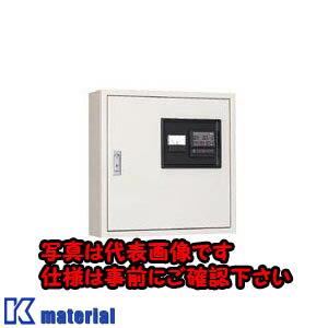 【P】【代引不可】日東工業 G1-55H 標準制御盤