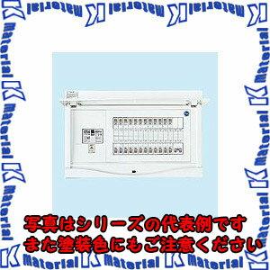 【代引不可】日東工業 HCB3E10-162FCA HCB形ホーム分電盤
