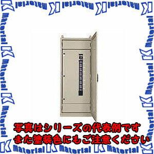 【代引不可】日東工業 PDT80-210E アイパワープラグイン幹線分岐盤