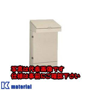【P】【代引不可】日東工業 DCR2064-2566A (ボツクス DCR形デスクキャビネット