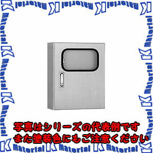 【代引不可】日東工業 SRM25-710N (ステンレスBOX ステンレスSRM形制御盤キャビネット