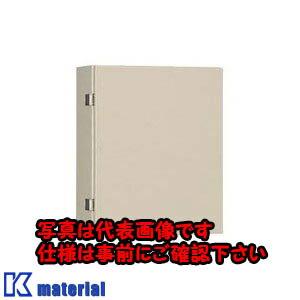 【P】【代引不可】日東工業 CRV25-67   (CRVボツクス CRV形コントロールボックス
