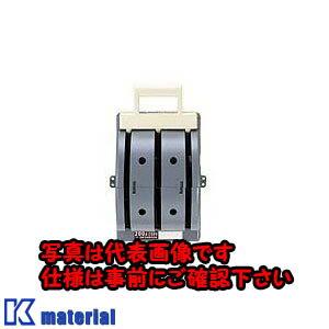 【P】【代引不可】日東工業 DCS 3P 400A 切換カバースイッチ