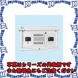 【代引不可】日東工業 HCB3E5-122MP HCB形ホーム分電盤