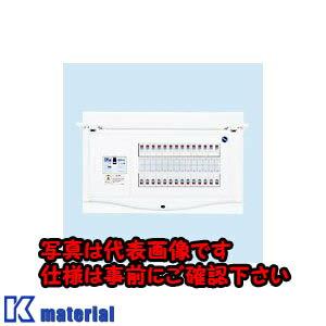 【代引不可】日東工業 HCB3E6-222T HCB形ホーム分電盤