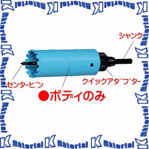 シブヤ(SHIBUYA) かん太君2ボディのみ 75mm SBY49115
