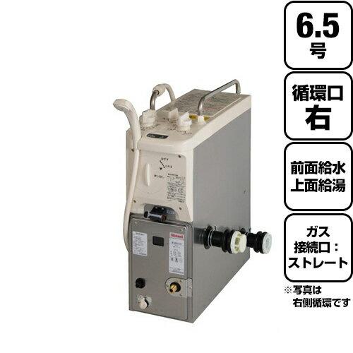 [RBF-A60SN-FU-R-T-LPG] 【代引不可】【クレジット支払いまたは振込確認後の商品手配】【プロパンガス】【前面給水・上面給湯】【循環口の向き:右】 リンナイ ガスふろがま BF式 バランス釜 おいだき・給湯同時使用 6.5号 ガス接続口:ストレート シャワー付