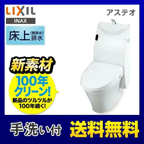 [YBC-A10P--DT-387J-BW1]INAX トイレ LIXIL アステオ シャワートイレ ECO6 床上排水(壁排水120mm) 手洗あり グレード:A7 アクアセラミック 壁リモコン付属 ピュアホワイト 【送料無料】【便座一体型】