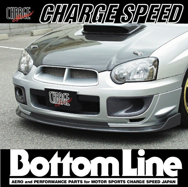 CHARGESPEED 【チャージスピード】BottomLine 「ボトムライン」フロントスポイラー(タイプ2) カーボン製インプレッサWRX STI GDB アプライドモデルC・D・E型用