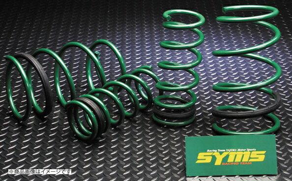 SYMS 【シムス】 ダウンスプリングセットTOYOTA 86 ZC6 / SUBARU BRZ ZN6 2013/3~(A型~)