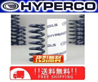 HYPERCO 【ハイパコ】 レーシングスプリング 2本セットID:70 自由長:8インチ「203.2mm」
