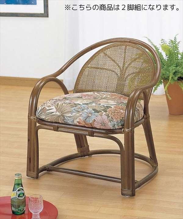 【送料無料】 アームチェア ハイタイプ2脚組 TK-11ブラウン 籐 籐家具 座椅子 椅子 イス アジアンリビングルーム籐ラタン製 輸入品 完成品