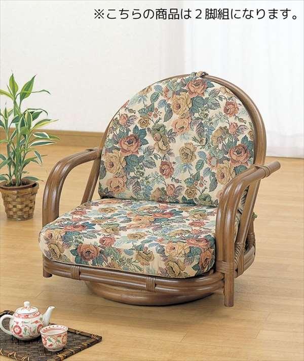 【送料無料】 ラウンドチェア ロータイプ2脚組 TK-78 ブラウン 籐 籐家具 座椅子 椅子 イス 回転式 アジアンリビングルーム籐ラタン製 輸入品 完成品