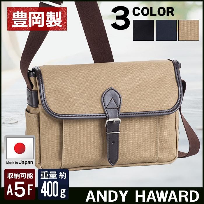 ショルダーバッグ メンズ 斜めがけ カジュアル 帆布 布製 A5 ブランド ANDY HAWARD #33688【新製品】 あす楽