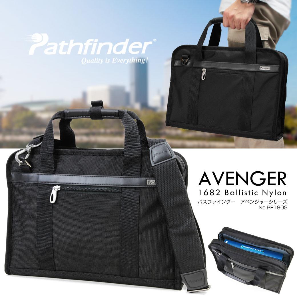 【送料無料】 ブリーフケース メンズ ビジネスバッグ Pathfinder パスファインダー AVENGER アベンジャー ナイロン 2WAY A4 ショルダーバッグ ショルダー付 軽量 メンズバッグ ブランド プレゼント ギフト