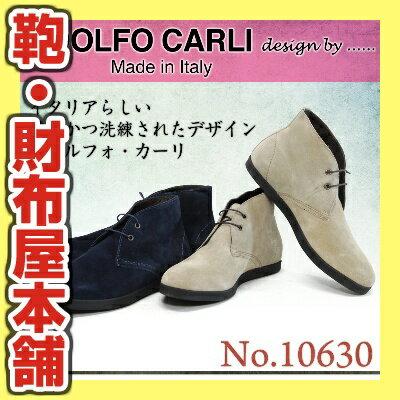 【送料無料】 紳士靴 ビジネスシューズ ADOLFO CARLI アドルフォ・カーリ 小物 メンズ 革靴 レザー メンズシューズ メンズ靴 靴 ブランド プレゼント ランキング ギフト