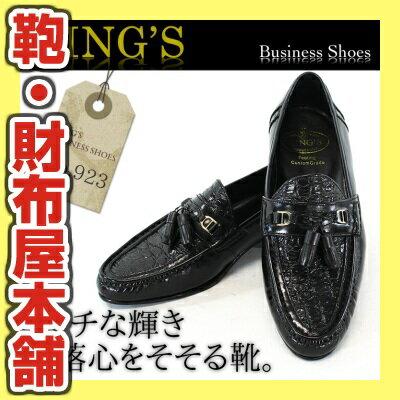 紳士靴 ビジネスシューズ KING'S キングス 小物 メンズ 革靴 レザー メンズシューズ メンズ靴 靴 ブランド プレゼント ランキング ギフト