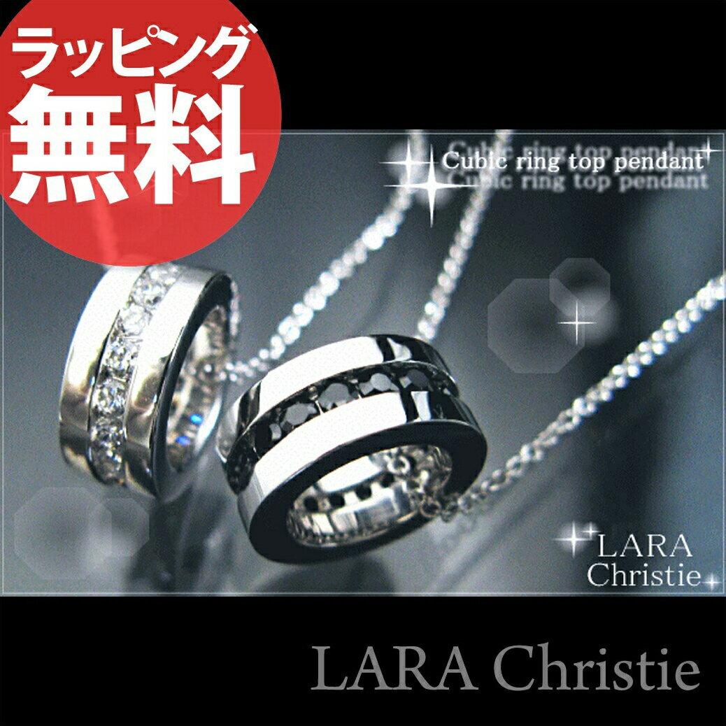 LARA Christie エタニティ ペアネックレスP471‐P ララクリスティー