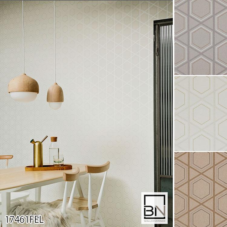 輸入壁紙 オランダ製 ビー・エヌ 1ロール(53cm×10m)単位で販売フリース壁紙(不織布)
