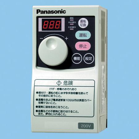 ☆パナソニック 換気扇部材【FY-S1N02T】