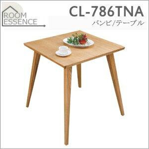 東谷【ROOM ESSENCE】バンビ テーブル CL-786TNA★【Bambi】