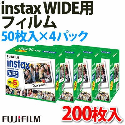 【送料無料】富士フィルム(FUJIFILM) インスタントフィルム チェキフィルム instax WIDE K R 5 (WIDE専用) 50枚入り×4個セット [200枚入]  ※結婚式・2次会、パーティー、イベント等の撮影用にもどうぞ♪【快適家電デジタルライフ】