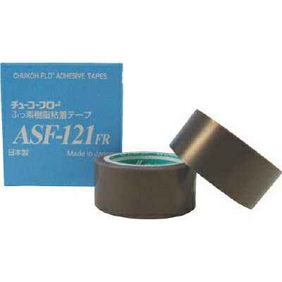 【代引不可】【メーカー直送】 中興化成工業【テープ用品】フッ素樹脂粘着テープ 0.18-10×50 ASF121FR18X50 (4862074)【ラッピング不可】【快適家電デジタルライフ】