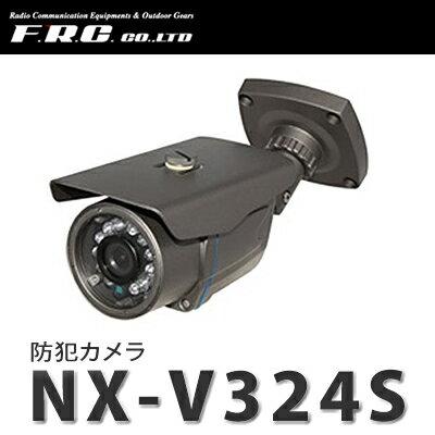 FRC(エフアールシー) 防犯カメラ NX-V324S ブラケット内ケーブルタイプ [NEXTEC ネクステック][防犯グッズ]【快適家電デジタルライフ】