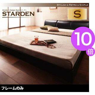 ★ポイント10倍★<組立設置>モダンデザインフロアベッド 【Starden】スターデン 【フレームのみ】 シングル [CK]  [19]